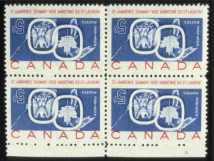 Sale Number 579, Lot Number 560, 1959, 5c Seaway, Center Inverted (387a)