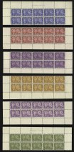 Sale Number 1075, Lot Number 1280, CANADA, 1897, -1/2c-$5.00 Jubilee (50-65; SG 121/140). Complete set of Mint N.H
