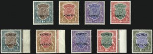 "Sale Number 1098, Lot Number 470, KUWAIT, 1923, -1/2a-15r King George V, ""KOWEIT"" Overprint Essays (1E-15E, O1E-14E; SG 15 Footnote)"