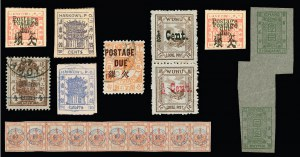 Sale Number 1170, Lot Number 4605, China Treaty Ports, Extraordinary Collection Offered Intact as Received